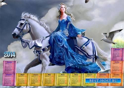 Календарь - Девушка верхом на красивой лошади