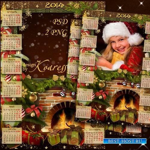 Календарь-рамка для фото - Зимний вечер у камина