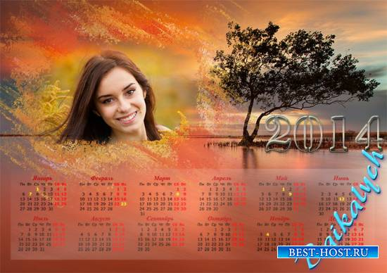 Календарь-рамка на 2014 год