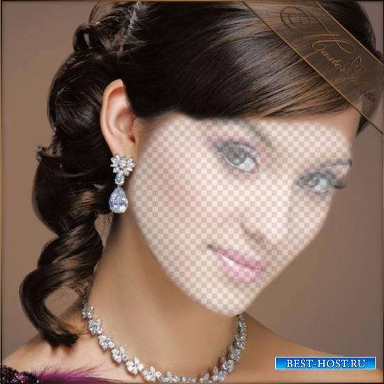 Шаблон женский для фотошопа - Влюбленные глаза