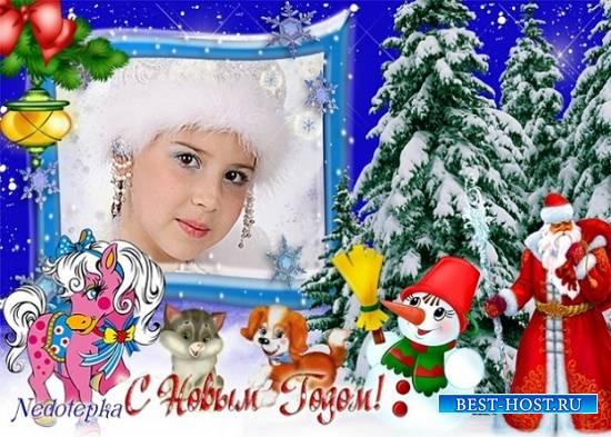 Новогодняя рамка - Дед Мороз идёт