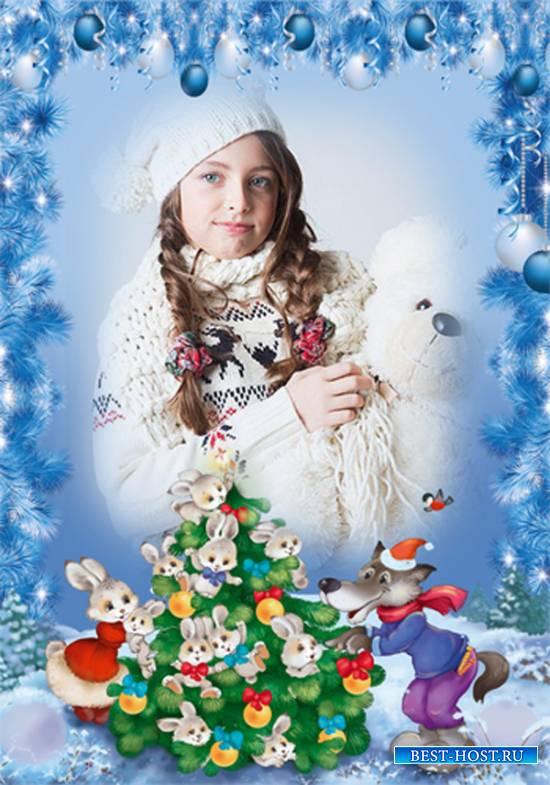 Рамка детская - Как нужен ёлке красивый наряд