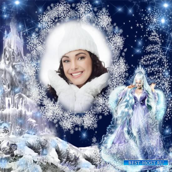 Рамка женская - Снежная королева
