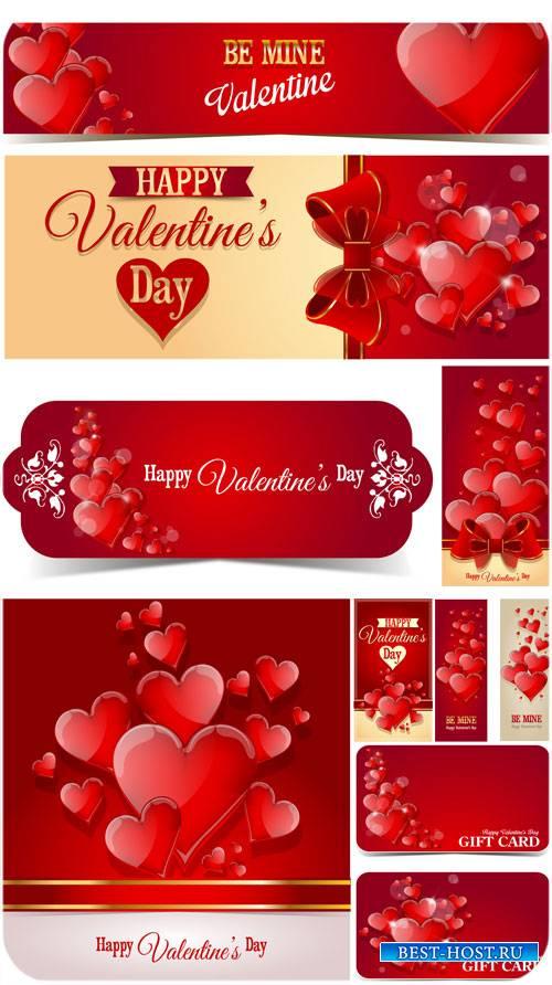 Валентинов день в векторе, красные сердечки