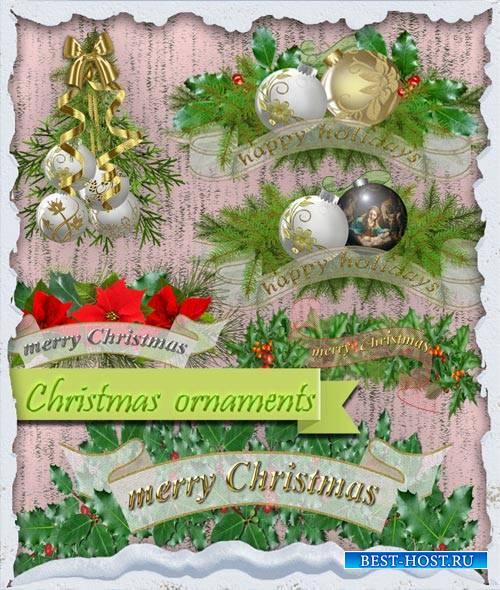 Клипарт png - Рождественский орнамент