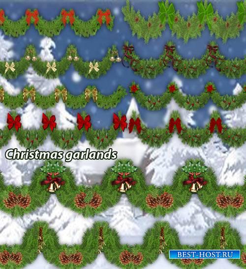 Клипарт - Новогодние гирлянды