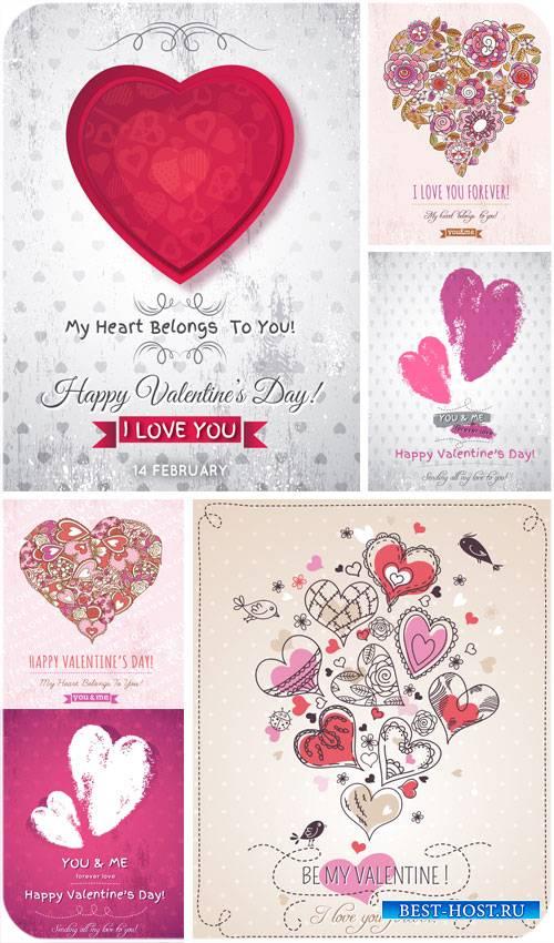 День святого Валентина в векторе, цветочки и сердца
