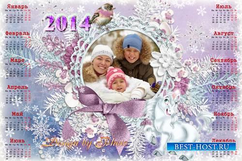 Календарь - рамка на 2014 год - Скачи, скачи лошадка