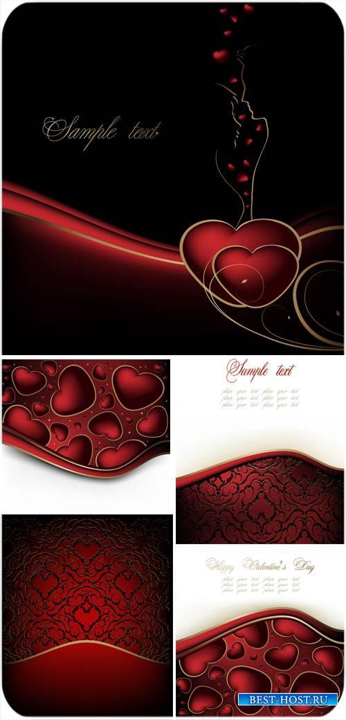 Валентинов день, фоны с сердечками и местом для текста - вектор