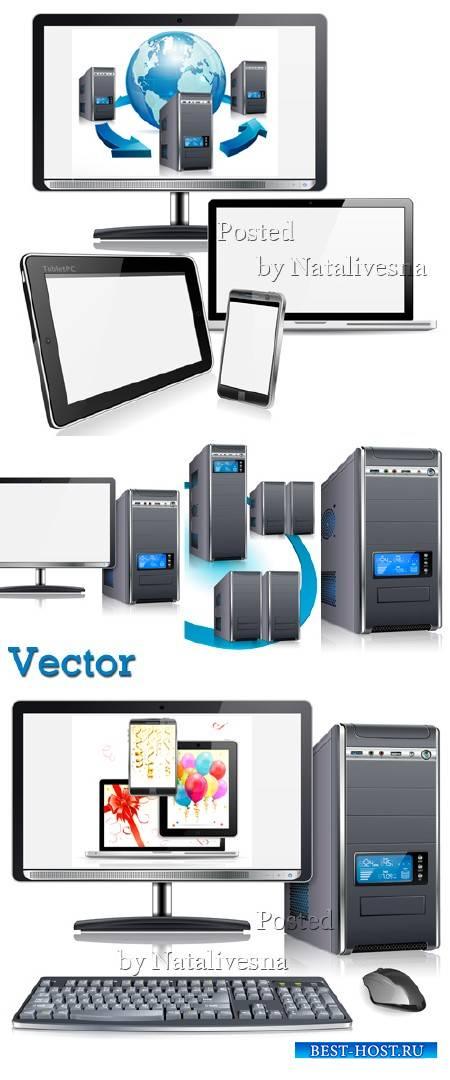 Компьютерный мир в Векторе