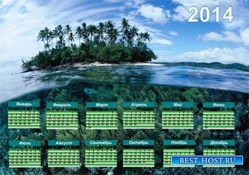 Календарь PSD - Необитаемый остров