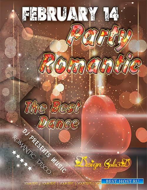 Флаер - Вечеринка романтическая