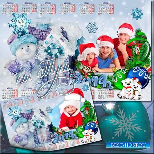 Зимняя рамка с календарём и коллаж – Радуемся зиме
