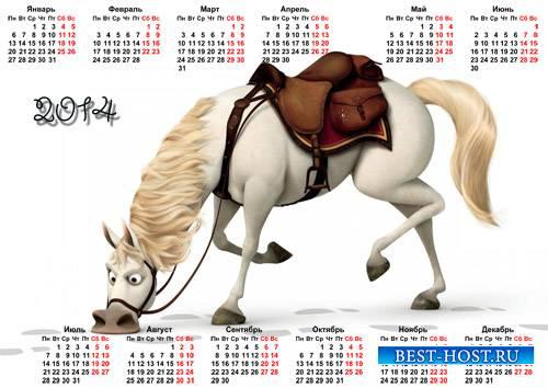Настенный календарь - Белая лошадь из мультика