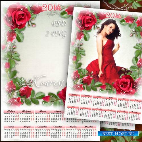 Романтический календарь с рамкой для фото на 2014 - Красные розы, нежный ар ...