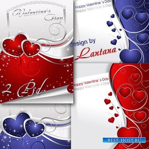 PSD исходники - Когда настанет День Любви 5