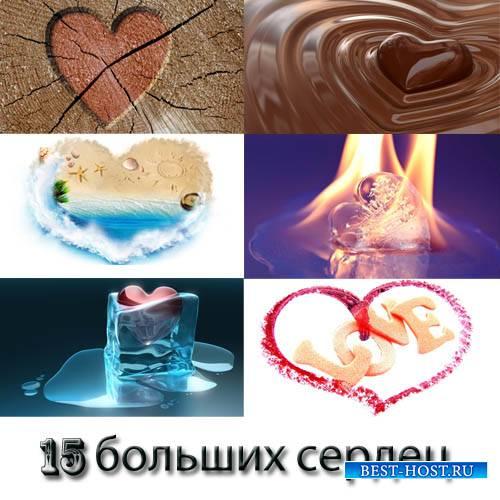 Клипарт для фотошопа - Теплые сердечки