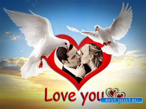 Романтическая рамка для фотомонтажа - Любовь и голуби