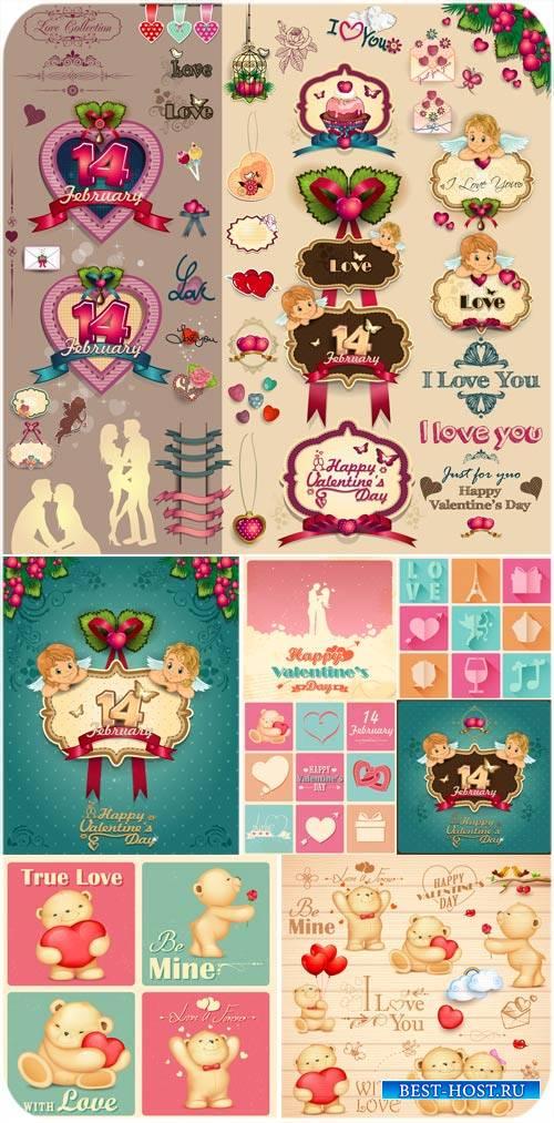 С днем святого Валентина, дизайнерские романтичные элементы в векторе