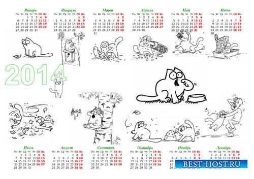 Календарь 2014 - Забавная кошка Саймона