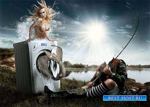 Мужской шаблон - Неожиданный улов рыбака