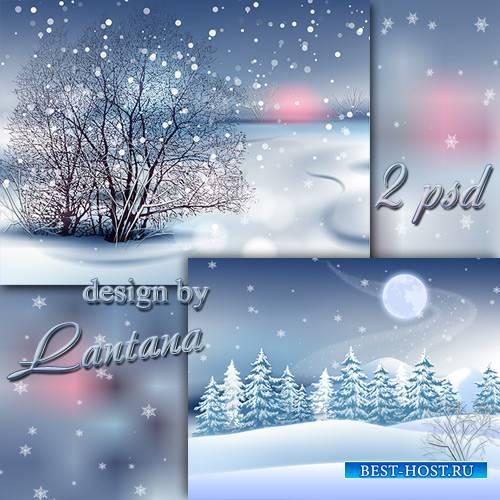 Многослойные фоны для фотошопа - Красавица зима, деревья в перламутре