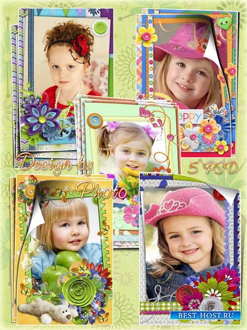 Набор детских рамок - Наши малыши