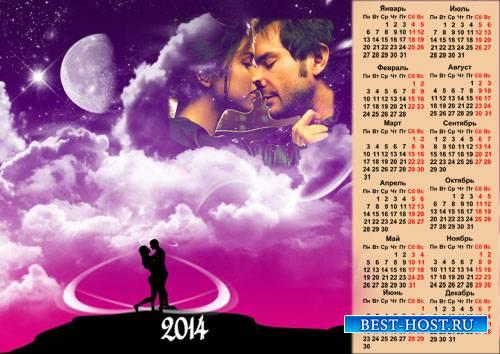 Календарь 2014 и рамка - Поцелуй в облаках