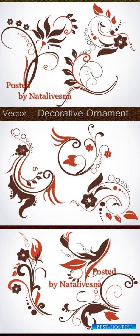 Декоративный орнамент в векторе
