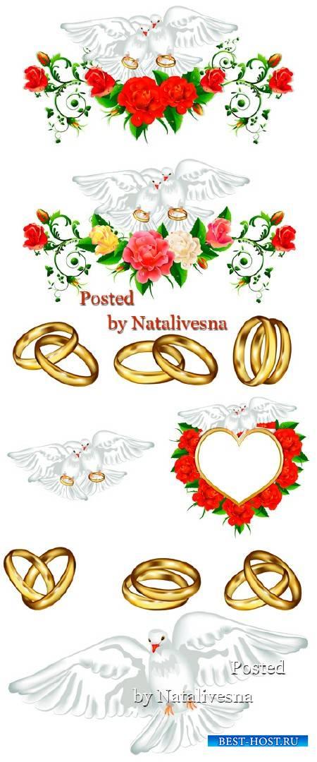 Свадебный клипарт в Векторе
