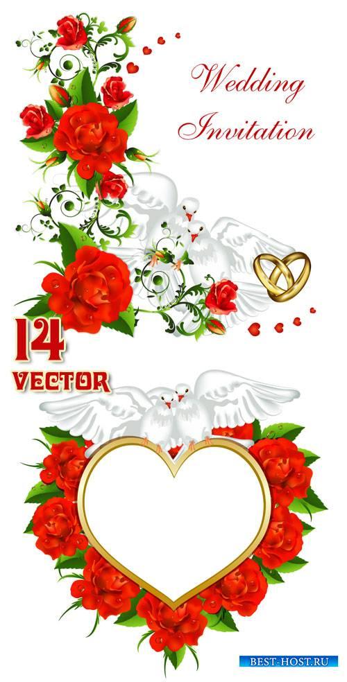 Свадебные приглашения, валентинки в векторе