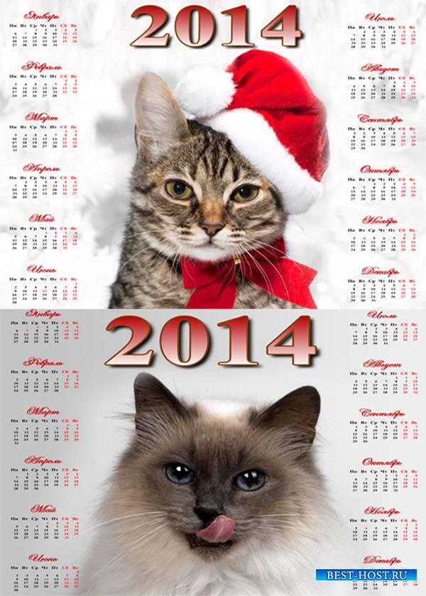 Именины татьяна по церковному календарю