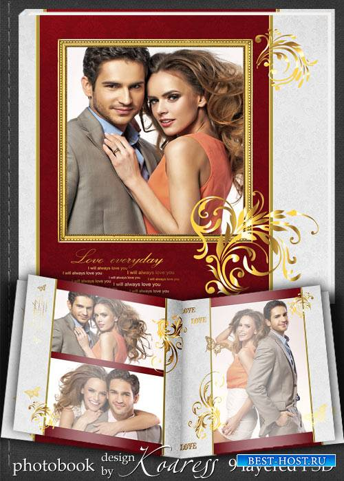 Романтическая фотокнига для фотошопа с золотым орнаментом - Прекрасная исто ...