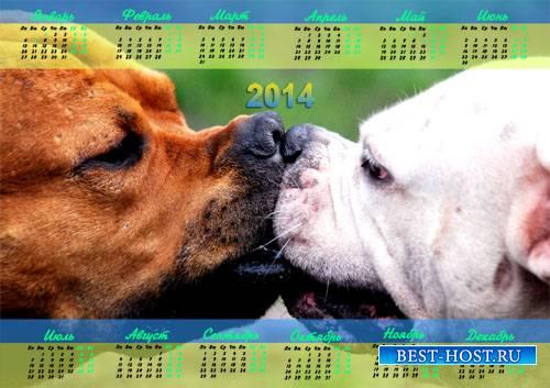 Календарь 2014 - Милый поцелуй