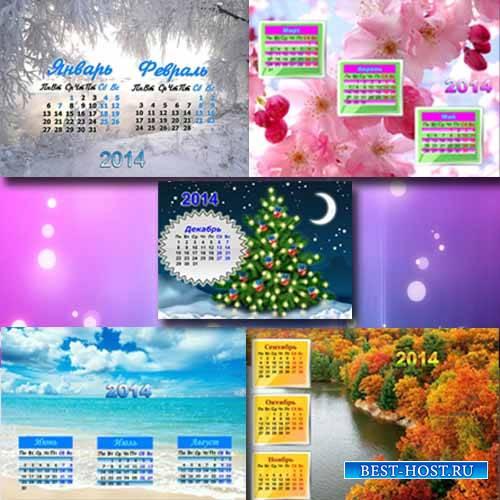 Календарь psd - Красивые поры года