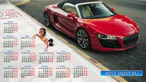 Настенный календарь - Спортивное ауди