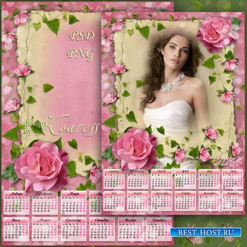Календарь на 2014 год с фоторамкой - Очарование винтажных фотографий