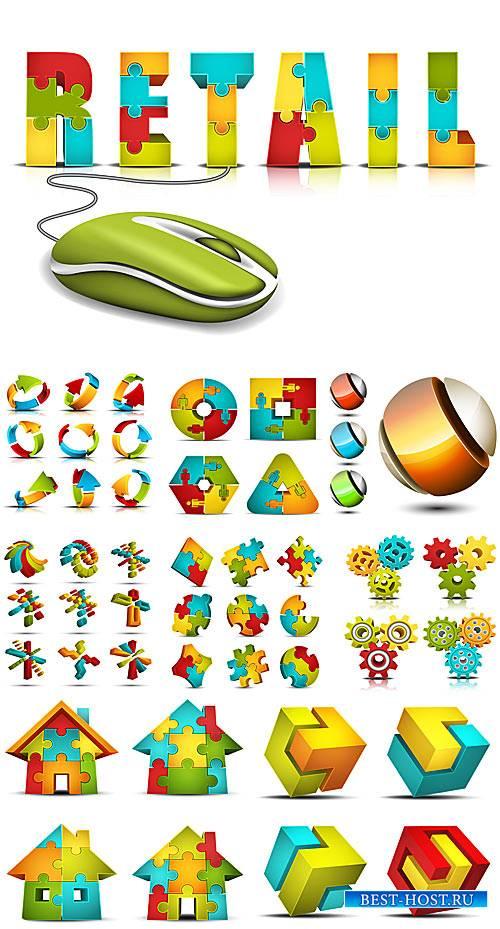 Логотипы, цветные векторные элементы