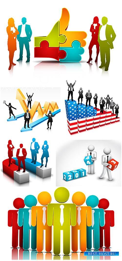 Люди, бизнес, 3Д - вектор