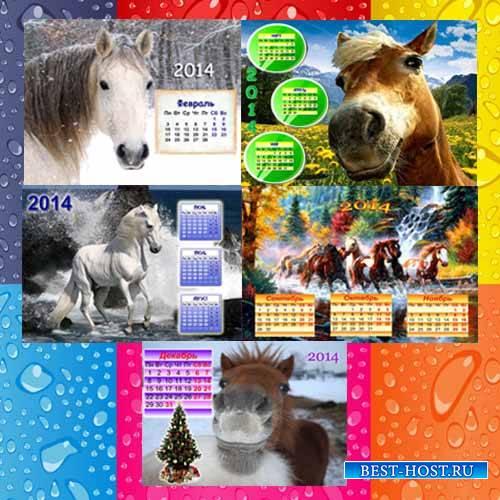 Календарь 2014 - Восхитительные лошадки и разные поры года