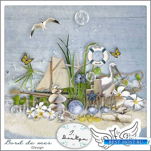 Морской мини скрап-комплект - Морской берег