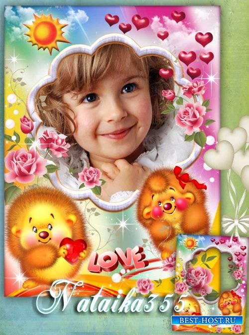 Рамка для детского фото - Моя любимая подружка