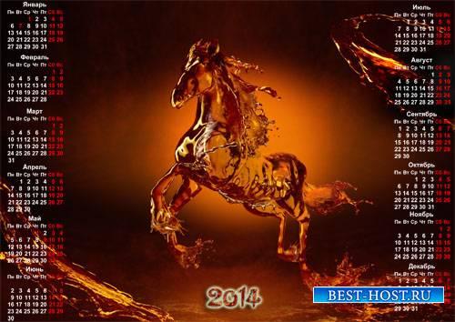 Креативный календарь - Лошадка из воды