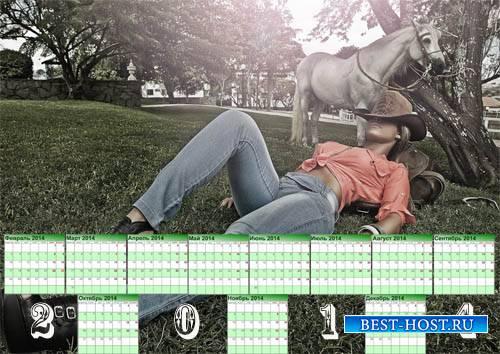 Настенный календарь - Красивая девушка отдыхает на поляне