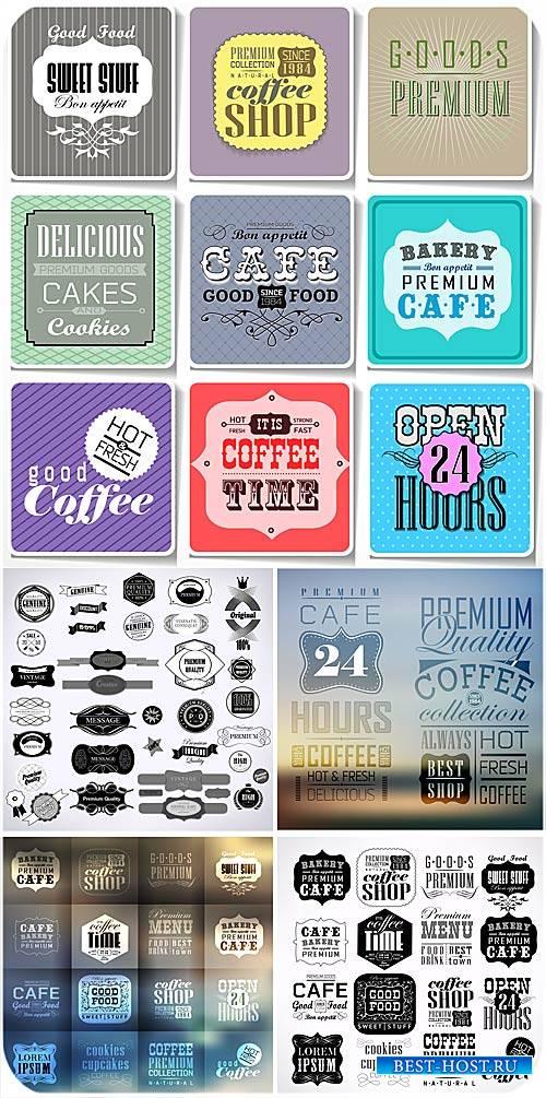 Этикетки, кофе, меню, кафе, вектор