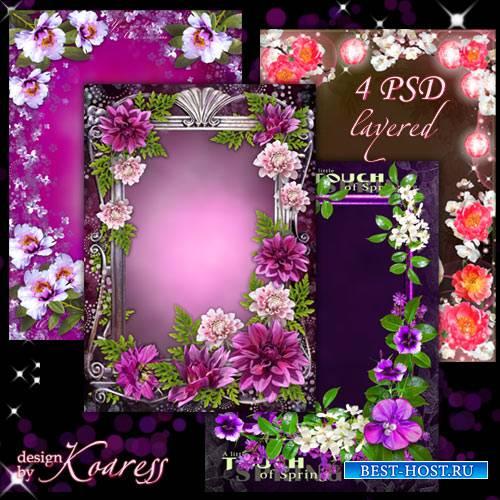 Набор многослойных фоторамок - Портрет среди цветов
