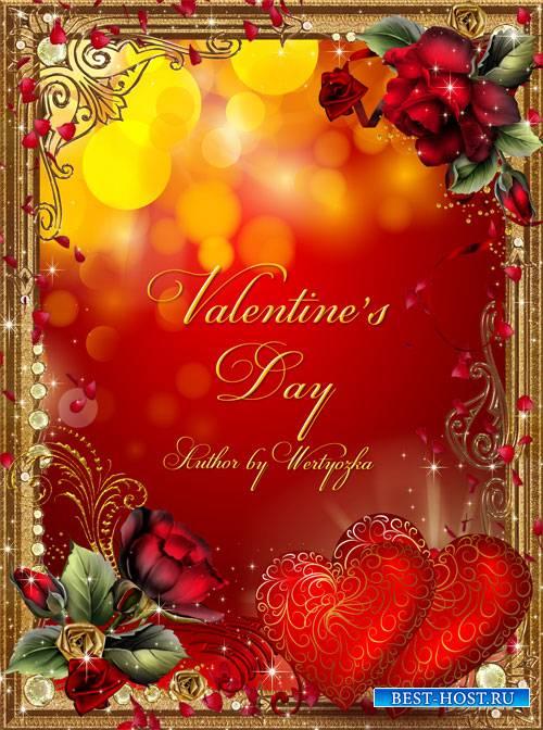 Розы и два сердечка на день святого Валентина - рамка для фотошопа