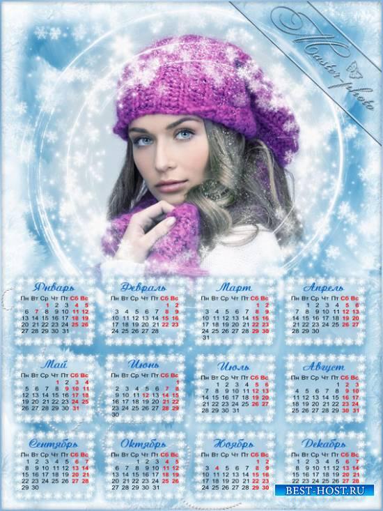 PSD календарь на 2014 год - Красивые снежинки