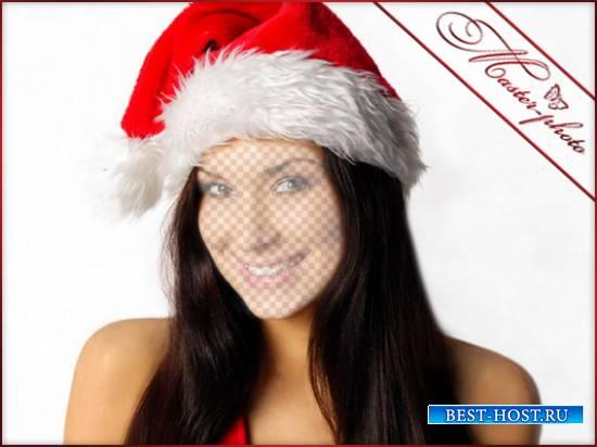Шаблон женский для photoshop - В шапке Санты