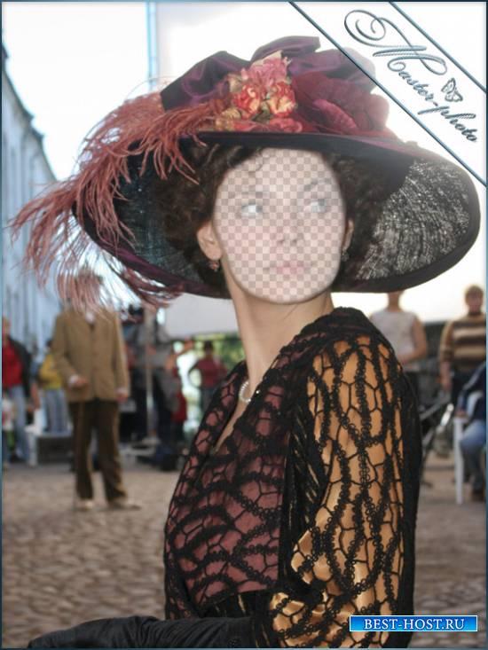 Шаблон женский для фотошопа - Аннушка